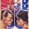 Złapane w sieci #77 – NO RETREAT, NO SURRENDER (1986)