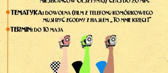 Kinoamatorskie.pl patronuje Superorbitalnemu Festiwalowi Filmów Amatorskich