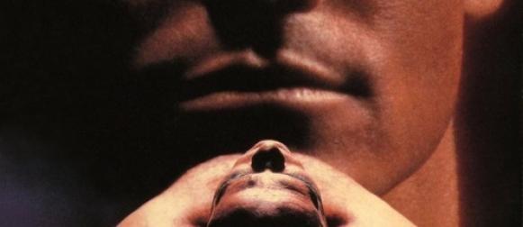 Złapane w sieci #98 – PROJECT: SHADOWCHASER (1992)