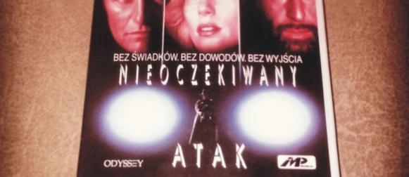 Złapane w sieci #194 – BLIND SIDE (1993)