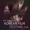 THE WARSAW KOREAN FILM FESTIVAL
