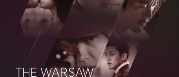 THE WARSAW KOREAN FILM FESTIVAL