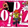 Wielki finał O!PLA już 20 maja w Pacanowie