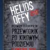 Helios OFFy 2017 – zobaczcie zwiastun