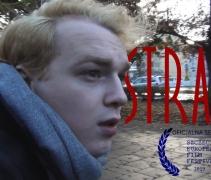 """Przedpremierowy pokaz filmu """"Strada"""""""