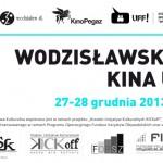 Kinouff_2013