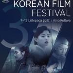 WKFF2017 poster 진짜 [복구됨]